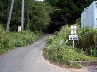 薩た峠の入り口