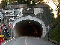 大正のトンネル