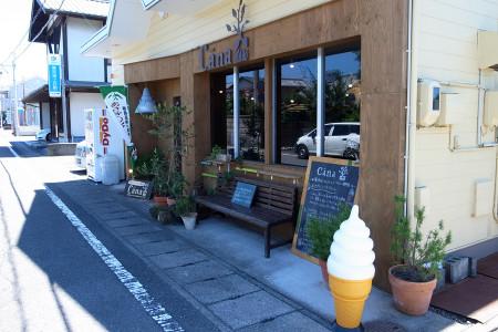 C'ana(サナ)草薙店