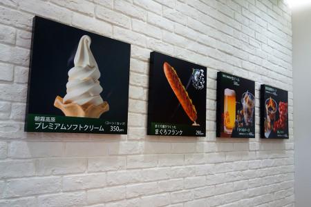 河岸の市まぐろ館のAsagiri Kogen Cafe