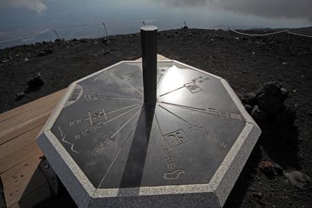 宝永山の碑