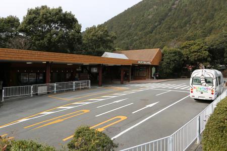 伊豆アニマルキングダム入口