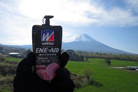 富士ヶ嶺にてENE-AIDで補給