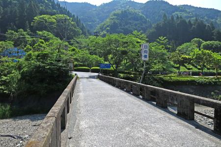 国道469号の橋