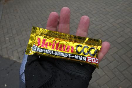 メイタンCCC