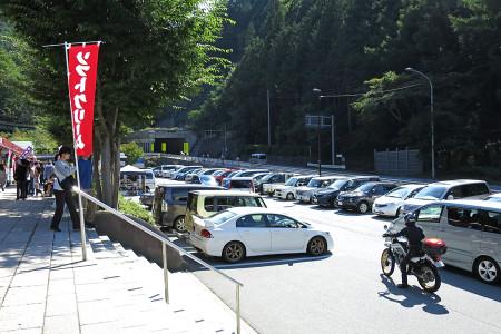 笹子トンネルへ