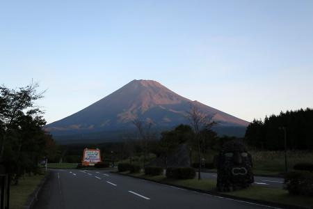 富士山こどもの国入口
