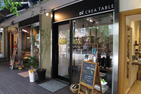 CREA TABLE店舗外観