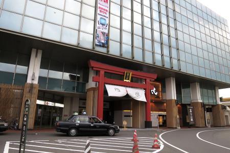 富士山駅到着