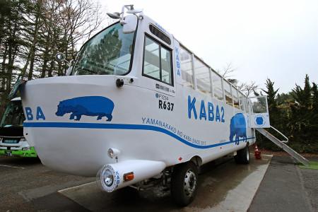 KABA2