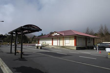 2014年11月30日時点の水ヶ塚駐車場売店