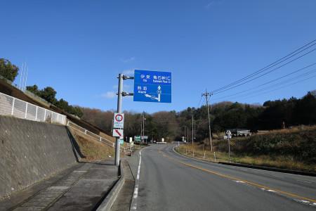 山伏峠への分岐