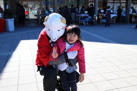 羊と一緒に