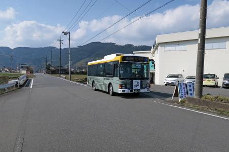 蔵開きへのシャトルバス