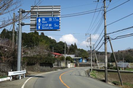 山伏峠まで5km
