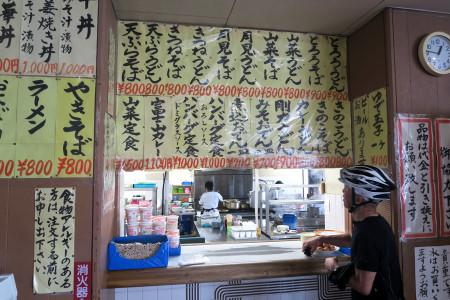 五合目の食堂