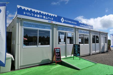 2015年夏の水ヶ塚売店
