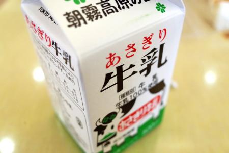 牛乳500ml
