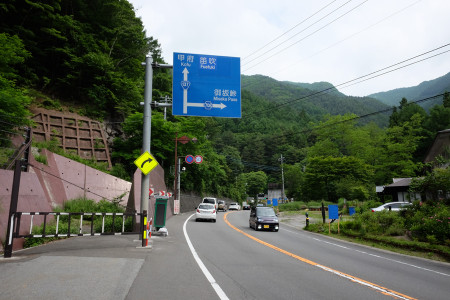 御坂峠への分岐