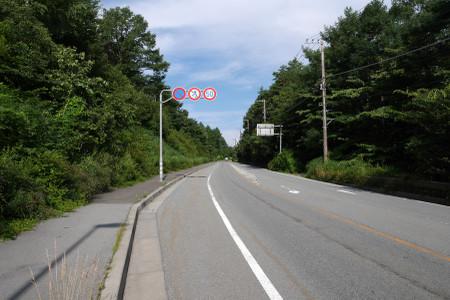 国道139号へ