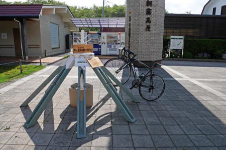 道の駅朝霧高原のサイクルラック