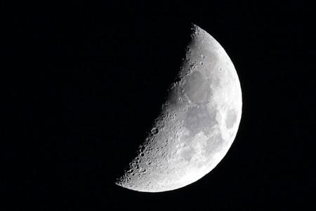 2017年1月5日の月面X