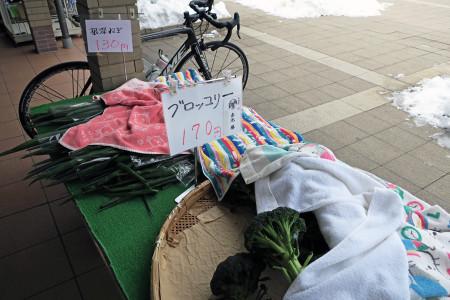 道の駅朝霧高原の野菜