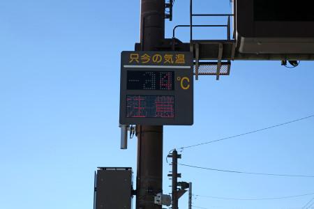 県境は4℃